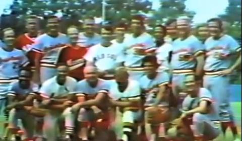 Congressional Baseball Game 1975: Highlights